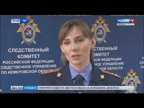 Жители Промышленновского района осуждены за разбойное нападение