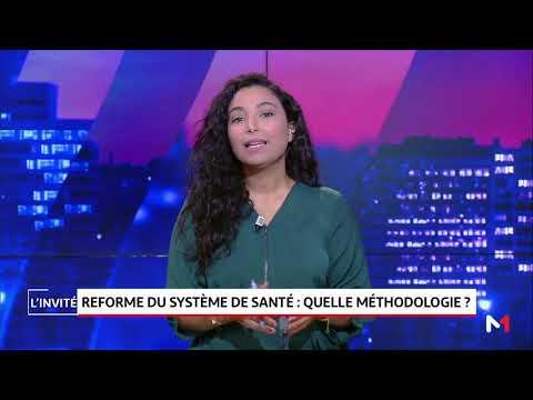 Anas Doukkali, Ministre Marocain De La Santé .. Maroc : Audience Royale Sur Le Dossier De La Santé