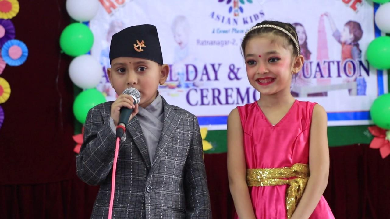 Asian Kids Montessori  House Organized  Annual Day & Graduation Ceremony Part 1