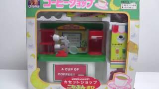 Brewing Coffee Konapun こなぷん '83 淹れたてコーヒー thumbnail
