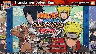 Naruto Shippuden: Gekitou Ninja Taisen Special Translation: Debug Run