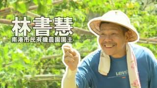 105年度開心FUN影片優勝作品 (前三名)