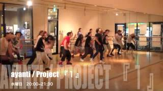CALESS DANCE STUDIO 【 ayanti / Project 『1』 】