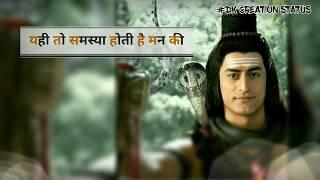 Mahakal bholenath Shiva Tandava Stotram || WhatsApp status video || devo ke dev mahadev 2019