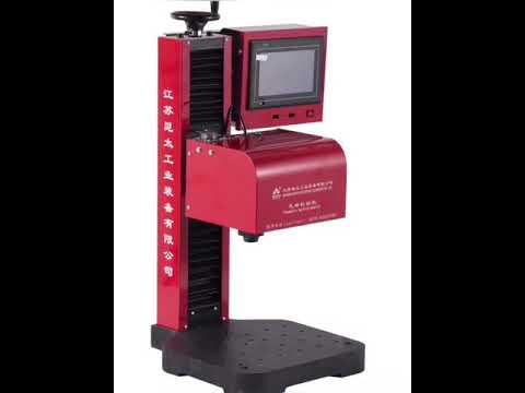 Kuntai Pneumatic Dot PIN Marking Machine Nameplate Metal ...
