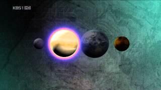원시지구와달의생성과정