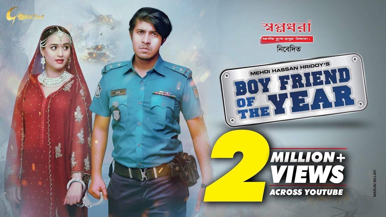 Download Boy Friend of The Year   Mehedi Hasan Hridoy   Tawsif Mahbub   Ahona Rahman