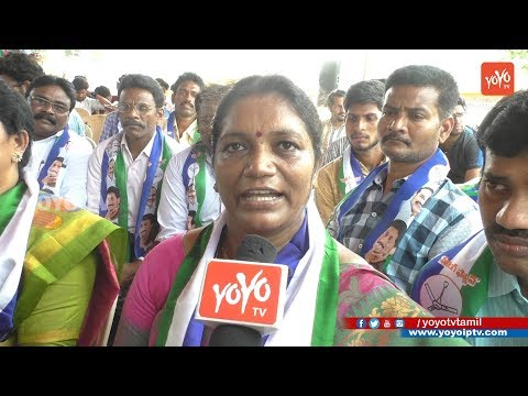 Chennai YSRCP Party Protest Against TDP and Modi Government | Demand Special Status for AP | YOYOTV