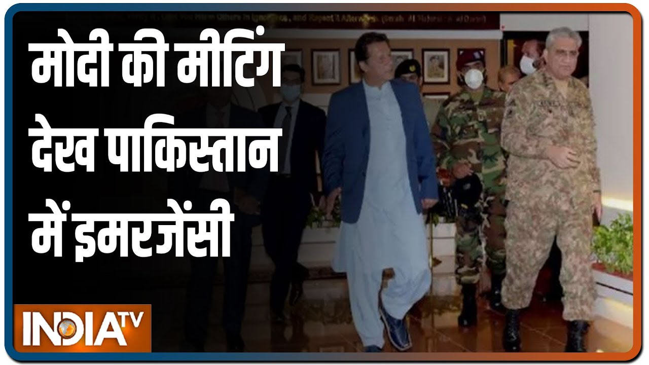 Imran Khan visits ISI HQ on day of PM Modi's all party meet on Kashmir