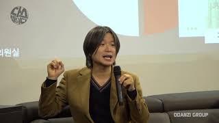 김어준의 다스 뵈이다 2회 비자금 + 국정원 자살사건