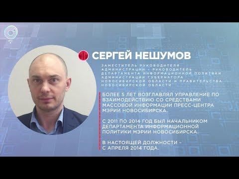 Отдельная тема: Телеканал ОТС начнет вещание в сетке Общественного телевидения России