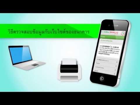 K-Mobile Banking