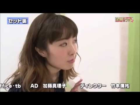 [ENG SUBBED] Furihata Ai discusses voice acting & her ideal body type