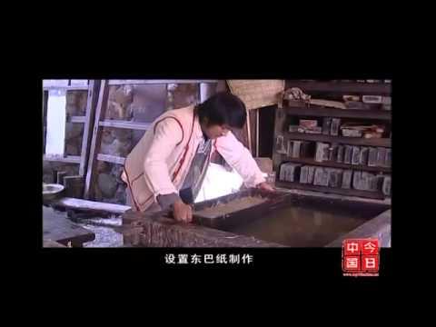 古城丽江 the Old Town of Lijiang