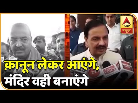 2019 Kaun Jitega: Govt Might Bring a law to build Ram temple at Ayodhya soon | ABP News