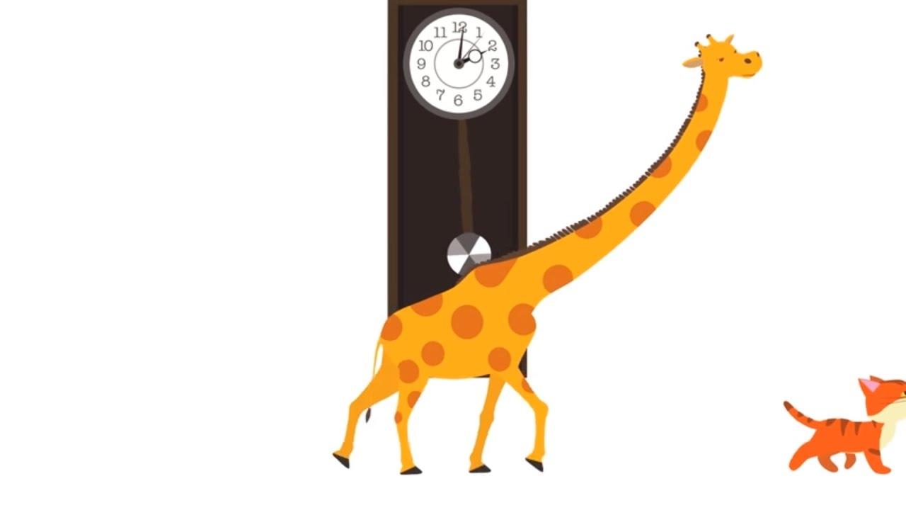 Kinderlied Giraffe
