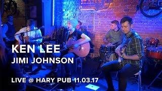 Ken Lee - Jimi Johnson (Live Acoustic WERSZYN)
