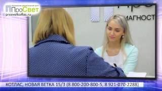 видео Житомирский диагностический медицинский центр