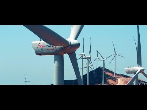 ACWA Power Khalladi Morocco