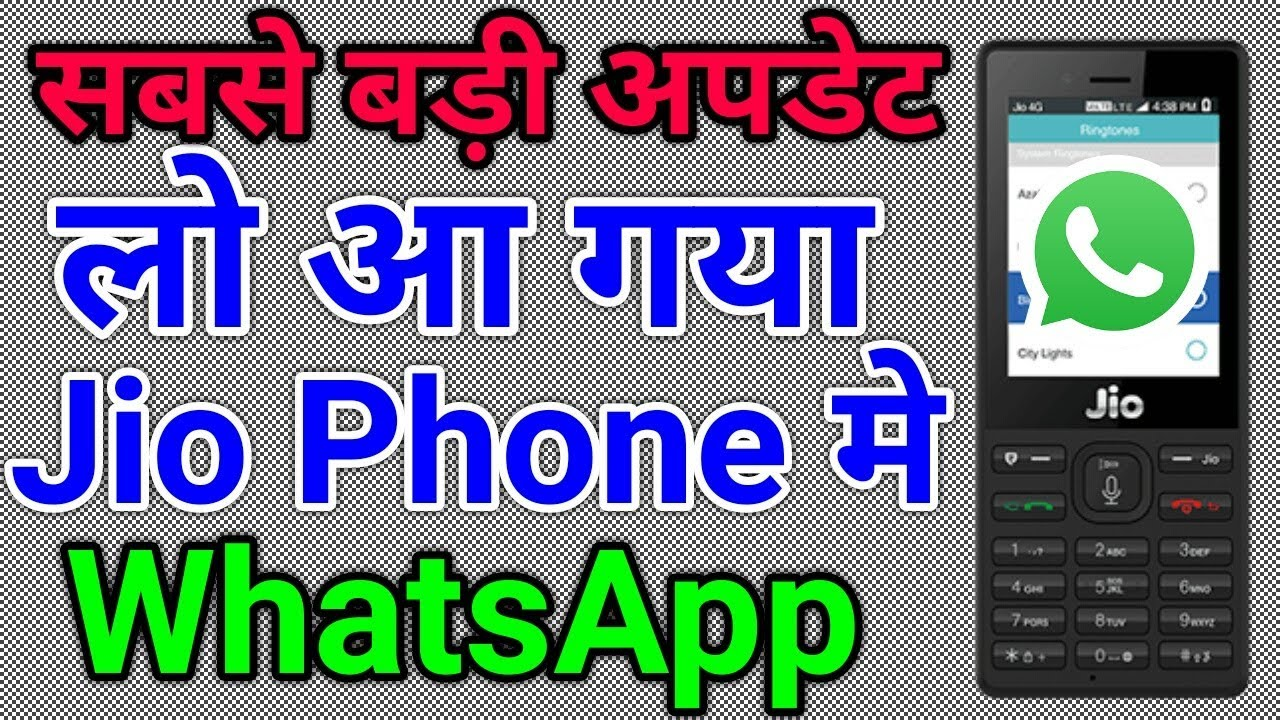 jio store me whatsapp download