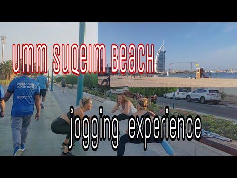 UMM SUQEIM BEACH (JOGGING EXPERIENCE )