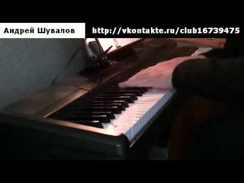 Рахманинов - Рапсодия на тему Паганини (18 вариация)