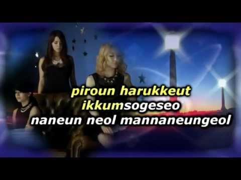 Day and Night karaoke instrumental - Ahreum-Shannon, Gunji(Gavy NJ)
