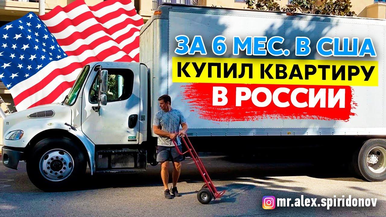 Работа в сша для русскоговорящих болгария снять комнату
