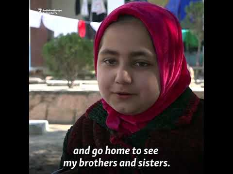 Growing Up In An Afghan Prison