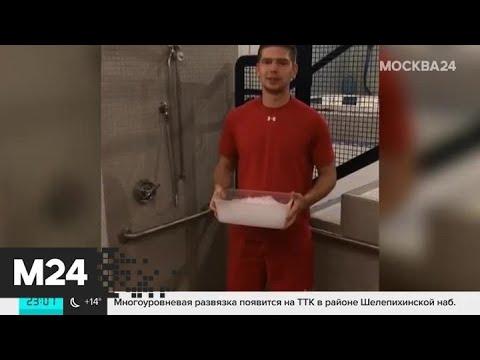 Хоккеиста сборной России Евгения Кузнецова дисквалифицировали за употребление наркотиков - Москва 24