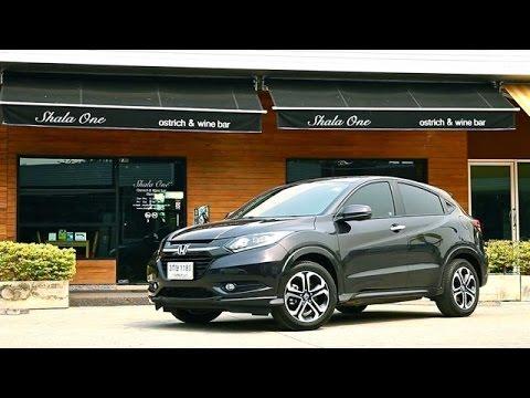 2015 Honda HR-V EL Test Drive : ขับทดสอบ ฮอนด้า เอชอาร์-วี รุ่นท็อป