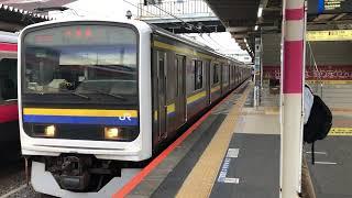 209系2100番台マリC420編成+マリC402編成蘇我発車