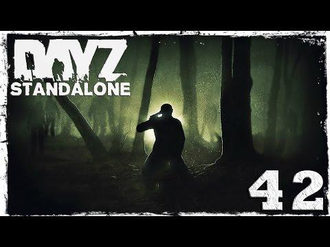 Смотреть прохождение игры [Coop] DayZ Standalone. #42: Горе-вояки.