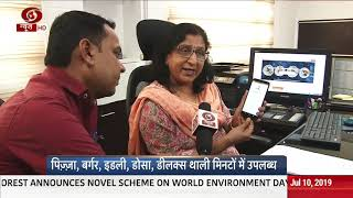 [HINDI] 'Food on Track'- an e-catering app for Railway passengers