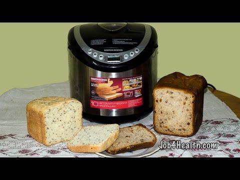 Хлебопечка Redmond RBM M1902 отзывы рецепт белого хлеба с семенами льна