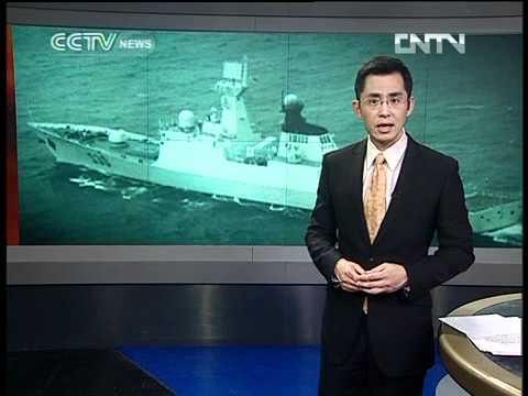 CHINESE NAVY FLEET PASSES THROUGH OSUMI-KAIKYO STRAIT CCTV News