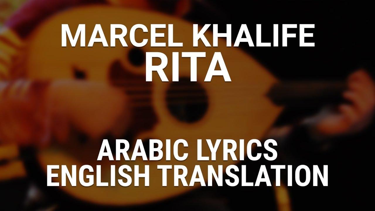 Marcel Khalife - Rita (Fusha Arabic) Lyrics + English ...