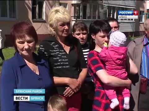 В городе Свени Брянской области больше нет аварийного жилья