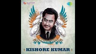 Hum Bewafaa Hargiz Na They DIFFERENT VERSION Kishore Kumar
