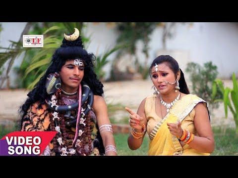 भंगिये में बसेला हमरो प्राण !! Dinesh Deewana !! टॉप कांवर गीत 2017 !! Bhangiya Me Basela Pran