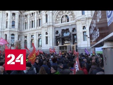 Без поездов, автобусов и самолетов: Франция готовится к забастовке - Россия 24