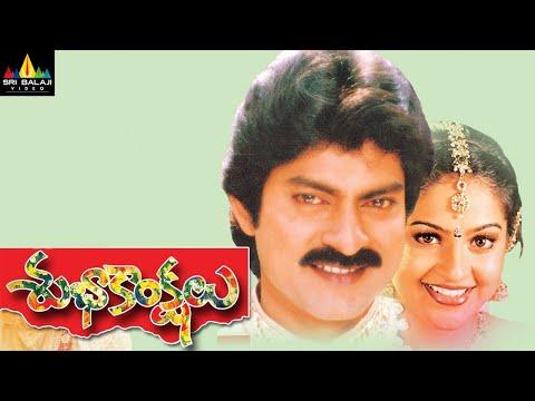 Subhakankshalu Full Movie | Jagapati Babu, Raasi, Ravali | Sri Balaji Video