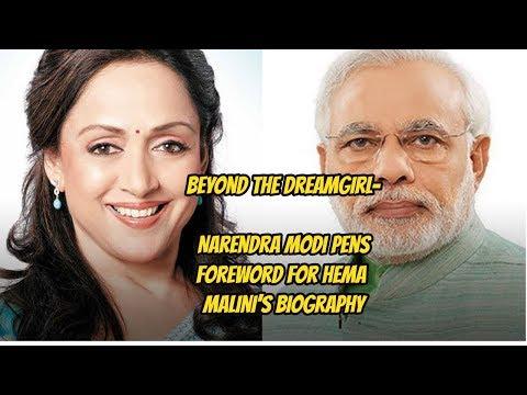PM Narendra Modi Praises 'Dream Girl' Hema Malini - News Sutra