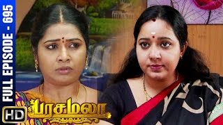 Paasa Malar - TV Serial | Episode 695 | 28th January 2016 | Full Episode | Tamil Serials
