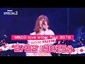2/22(水)夜9:15~「MACO love letter Tour 2016」AbemaTV独占記念特番放送決定!!