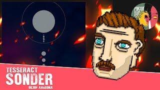Baixar Tesseract - Sonder [Обзор альбома]