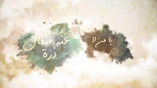 ابتهالات رمضان 10