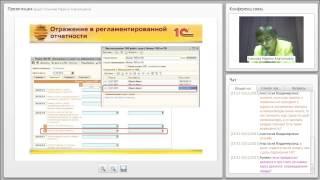 Импорт, ГТД по импорту, заявление о ввозе товаров в 1С 8(, 2014-04-03T03:27:37.000Z)