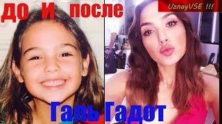 💥 Чудо Женщина 2017 До и после Трансформация ради роли тогда и сейчас Wonder Woman Before and After