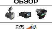 Видеорегистратор G30 2 4 Aliexpress Тест и быстрая распаковка .